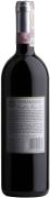 Wino Vignamaggio Chianti Classico Riserva DOCG