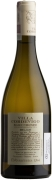Wino Villabella Cordevigo Bianco Veronese IGT