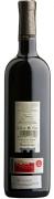 Wino Recoletas Crianza Ribera del Duero DO 2013