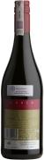 Wino Bodegas del Rosario Lorca Monastrell Bullas DO 2017