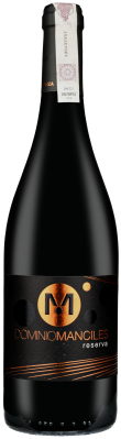 Wino Arlanza Dominio de Manciles Reserva Arlanza DO 2014