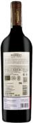 Wino Domaine Bousquet Reserve Malbec Mendoza Tupungato 2018