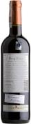 Wino Capcanes Peraj Petita Kosher Montsant DO 2018