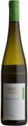 Wino Melgaço Torre de Menagem Vinho Verde DOC