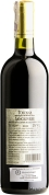 Wino Bellini Toscano Rosso IGT
