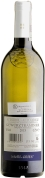 Wino Muri Gries Traminer Aromatico Alto Adige DOC 2017