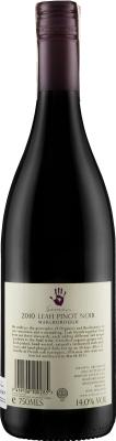 Wino Seresin Leah Pinot Noir Marlborough