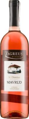 Wino Zagreus St. Dimitar Rose 2015