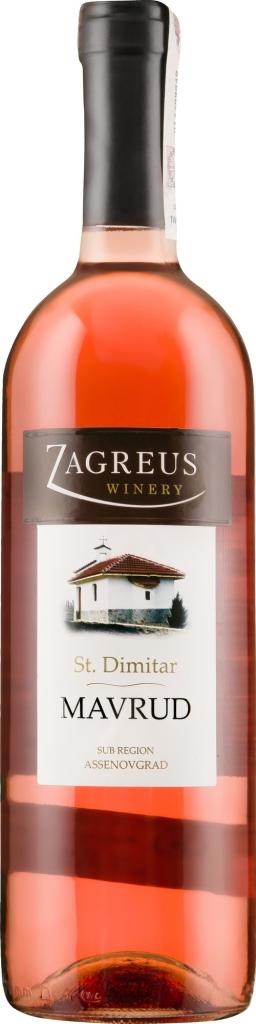 Wino Zagreus St. Dimitar Rose 2016