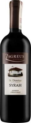 Wino Zagreus St. Dimitar Syrah 2016