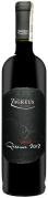 Wino Zagreus Cabernet Sauvignon Premium Reserve 2013
