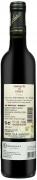 Wino Toro Albalá Marques de Poley Cream Montilla-Moriles DO 500 ml