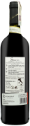 Wino Pliniana Suavis Dolce Naturale Primitivo di Manduria DOCG 2015