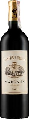 Wino Château Siran Margaux AC 2017