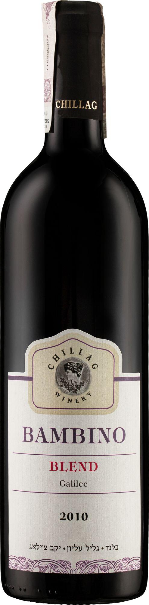 Wino Chillag Bambino Blend small