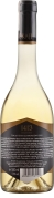 Wino Disznókő 1413 Tokaji Édes Szamorodni 2016 500 ml