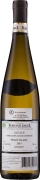 Wino Fernand Engel Pinot Blanc Reserve Alsace AC 2017