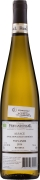 Wino Fernand Engel Sylvaner Reserve Alsace AC 2018