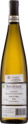 Wino Fernand Engel Pinot Gris Cuvée Alsace AC 2016