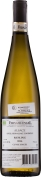 Wino Fernand Engel Riesling Cuvée Engel Alsace AC 2015