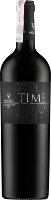 Wino Vaccaro Timè Grillo Salaparuta DOC