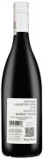 Wino Artisan Halbturn Red Burgenland 2012