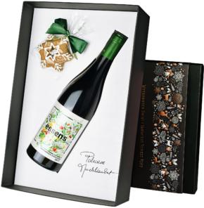 Chardonnay Essens Alicante DOP w eleganckim pudełku ze świątecznym akcentem