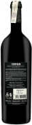 Wino Pliniana Plinius Maior Riserva Primitivo di Manduria DOP 2015