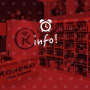Godziny otwarcia sklepów stacjonarnych wokresie świątecznym 2018
