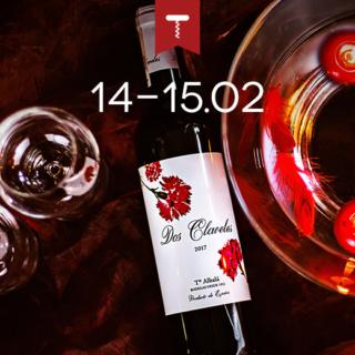 winotwarcie - walentynki 2019 - blog mini