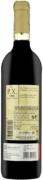 Wino Toro Albalá Don P.X. Montilla-Moriles DO 1990