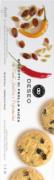 Ciasteczka Deseo biscotti pikantne (160 g)